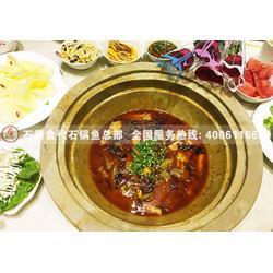 石锅鱼加盟需要多少钱_石锅鱼加盟_石器食代图片