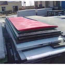 伟星塑料制品 聚乙烯板材供应商-聚乙烯板材图片