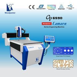 太原众诚科技、脚手印激光机销售、永和脚手印激光机图片
