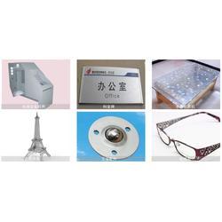 金属非金属混合切割机、济南亮迅(在线咨询)、激光切割机图片