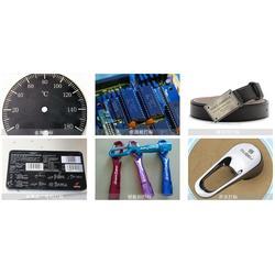 厂家直销(图)|小型激光打标机|激光打标机图片