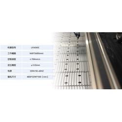 150w激光切割机_激光切割机_济南亮迅(查看)图片