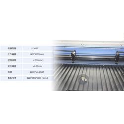 激光雕刻切割机-激光雕刻切割机-厂家直销图片