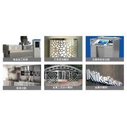 厂家直销(图)、济南激光切割机、激光切割机图片