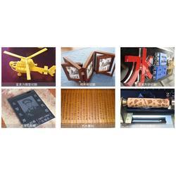 非金属激光切割雕刻机-激光切割雕刻机-济南森峰(查看)图片