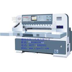 国力特卖 920型液压数显切纸机、全开程控切纸机图片