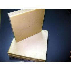 尼龙板厂|尼龙板|伟星塑料制品(多图)图片
