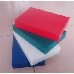 聚乙烯板材_伟星塑料制品_高分子聚乙烯板材图片