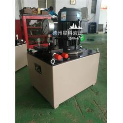 超高压电动泵报价 星科液压超高压电动泵