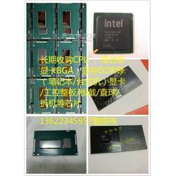 SR1EBI7-4510U世联 长期大量收购 INTEL 笔记本CPU图片