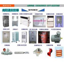 3p防爆空调-云南防爆空调-通安生产销售一站式服务图片