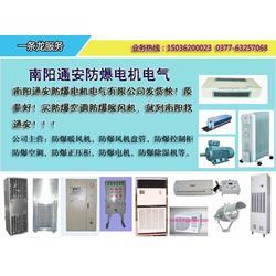 江苏防爆风机盘管、通安品质有保障、南京防爆风机盘管图片