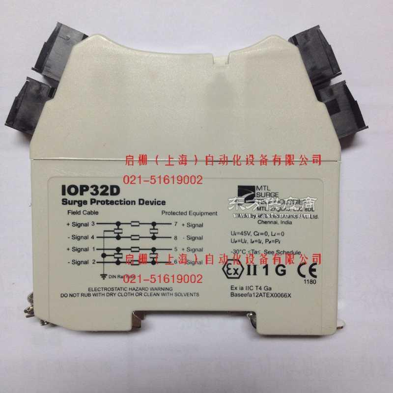 供应iop32d浪涌保护器iop系列英国mtl,库存正品大量现货优惠图片