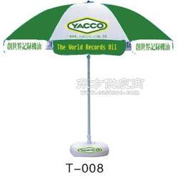 正规厂家太阳伞 广告太阳伞定做 专业图片