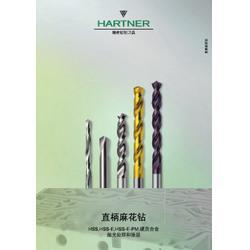 M42高钴涂层钻头-深圳西秀(在线咨询)钻头图片