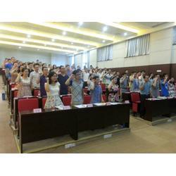 华章MBA-专业mba培训-太原专业mba培训图片