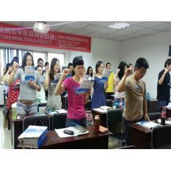 mpa调剂-华章MBA培训 mpa调剂学校图片