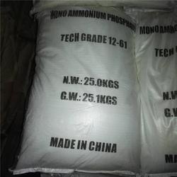 磷酸二氢铵农业级、汕尾磷酸二氢铵、优惠(查看)图片