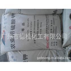 农用硫酸钾、德松化工(在线咨询)、广州硫酸钾图片
