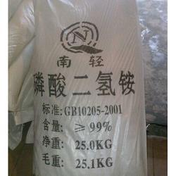 磷酸二氢铵食品级-德松化工直销价(已认证)云浮磷酸二氢铵图片