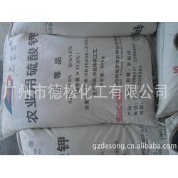 德松化工(图)_新疆 硫酸钾_汕头硫酸钾图片