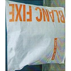 中山沉淀硫酸钡价格、沉淀硫酸钡价格、德松化工图片