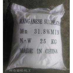 硫酸锰供应|德松化工硫酸锰(已认证)|嘉峪关硫酸锰图片