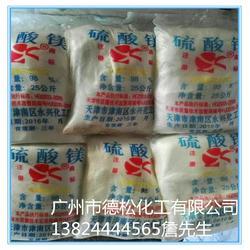 阳江硫酸镁|七水硫酸镁工业级|德松化工(优质商家)图片