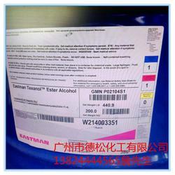 醇酯十二成膜助剂,德松化工,深圳醇酯十二图片