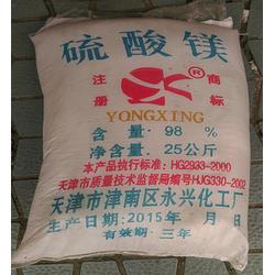 叶肥硫酸镁|德松化工(在线咨询)|中山硫酸镁图片