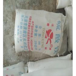 德松化工(图)|硫酸镁 |潮州硫酸镁图片