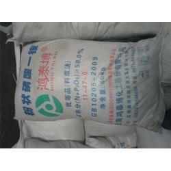 国内磷酸二氢铵出厂价-江门磷酸二氢铵-德松化工(查看)图片