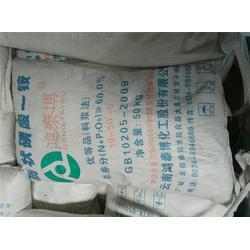 工业级农业级磷酸二氢铵、中山磷酸二氢铵、德松化工(查看)图片
