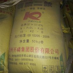 清远磷酸二铵|德松化工|湿法磷酸磷酸二铵图片