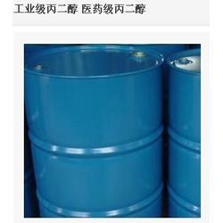 丙二醇,德松化工(优质商家),贵港丙二醇图片