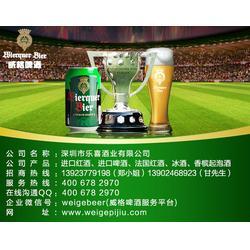 什么啤酒赚钱_乐喜酒汇(已认证)_林芝啤酒图片