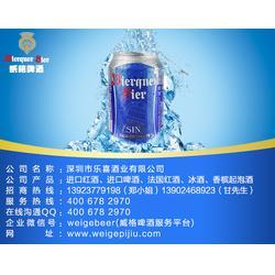 乐喜酒汇(图)|啤酒品牌代理哪家强|黑龙江啤酒品牌图片
