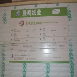武文泉商贸 铜版纸最低价-高平市铜版纸图片