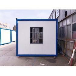 江干区移动板房-集装箱移动板房-杭州子凡(优质商家)图片