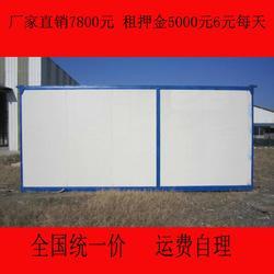 杭州得劳斯(图)-新塘住人集装箱出租出售-萧山区住人集装箱图片