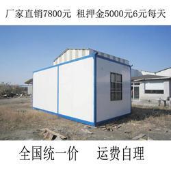 龙门镇住人集装箱-富阳区得劳斯-如何制作住人集装箱图片