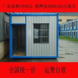 萧山区住人集装箱-杭州得劳斯-新街住人集装箱出租出售图片