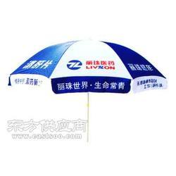 广告伞广告促销帐篷图片