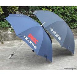 商务伞广告伞图片
