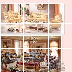 揭西县法式沙发,昌泰家具(优质商家)图片