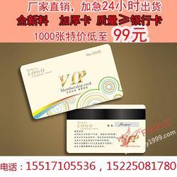 郑州刮刮卡印刷厂家_【飞龙15年老厂直销】_郑州刮刮卡图片