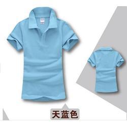 深圳雪阳(图)_厂家供应翻领T恤定做_T恤定做图片