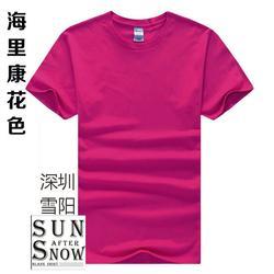 深圳雪阳 纯棉圆领T恤供应-圆领T恤图片