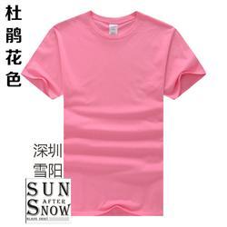吉尔丹T恤衫、深圳雪阳、吉尔丹图片