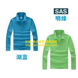 文化衫订制、南园订制、深圳雪阳图片